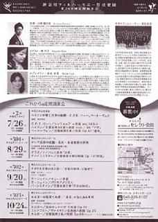 23期藤井美雪(横浜裏).jpg