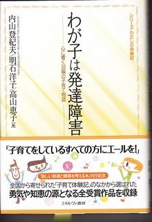 40期 和田さんの本(ブログ).jpg