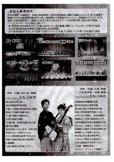 41期甲斐2015(ブログ用)裏.jpg