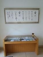 入口(ブログ用).jpg