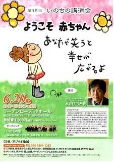 円ブリオ2015(ブログ用).jpg