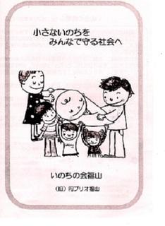 円ブリオ1.jpg