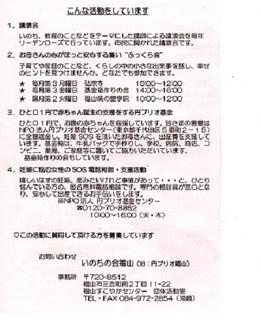 円ブリオ2.jpg
