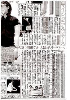 小川陽子さん2.jpg